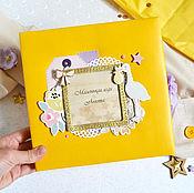 """Подарки к праздникам ручной работы. Ярмарка Мастеров - ручная работа Фотоальбом для новорожденной """"Маленькая леди"""", альбом в подарок. Handmade."""