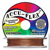 Материалы для творчества ручной работы. Ярмарка Мастеров - ручная работа Тросик ювелирный Accu-flex 49-ти жильный цвет медь цена за 1 метр. Handmade.