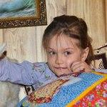 Вера Сергеевна (Family-tricks) - Ярмарка Мастеров - ручная работа, handmade