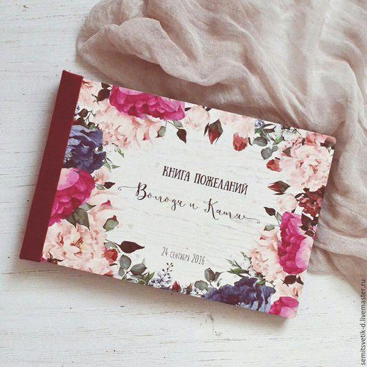 Свадебные аксессуары ручной работы. Ярмарка Мастеров - ручная работа. Купить Свадебная книга пожеланий в деревянной обложке. Handmade. Разноцветный