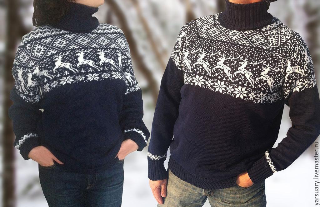 f108e225f76fb Gruesomeiceuziplux — Мужские свитера из толстой пряжи