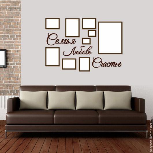 Коллаж из фоторамок - отличный способ красиво декорировать пустые стены.