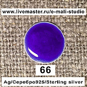 Материалы для творчества handmade. Livemaster - original item Enamel transparent Light blue No.66 Dulevo. Handmade.