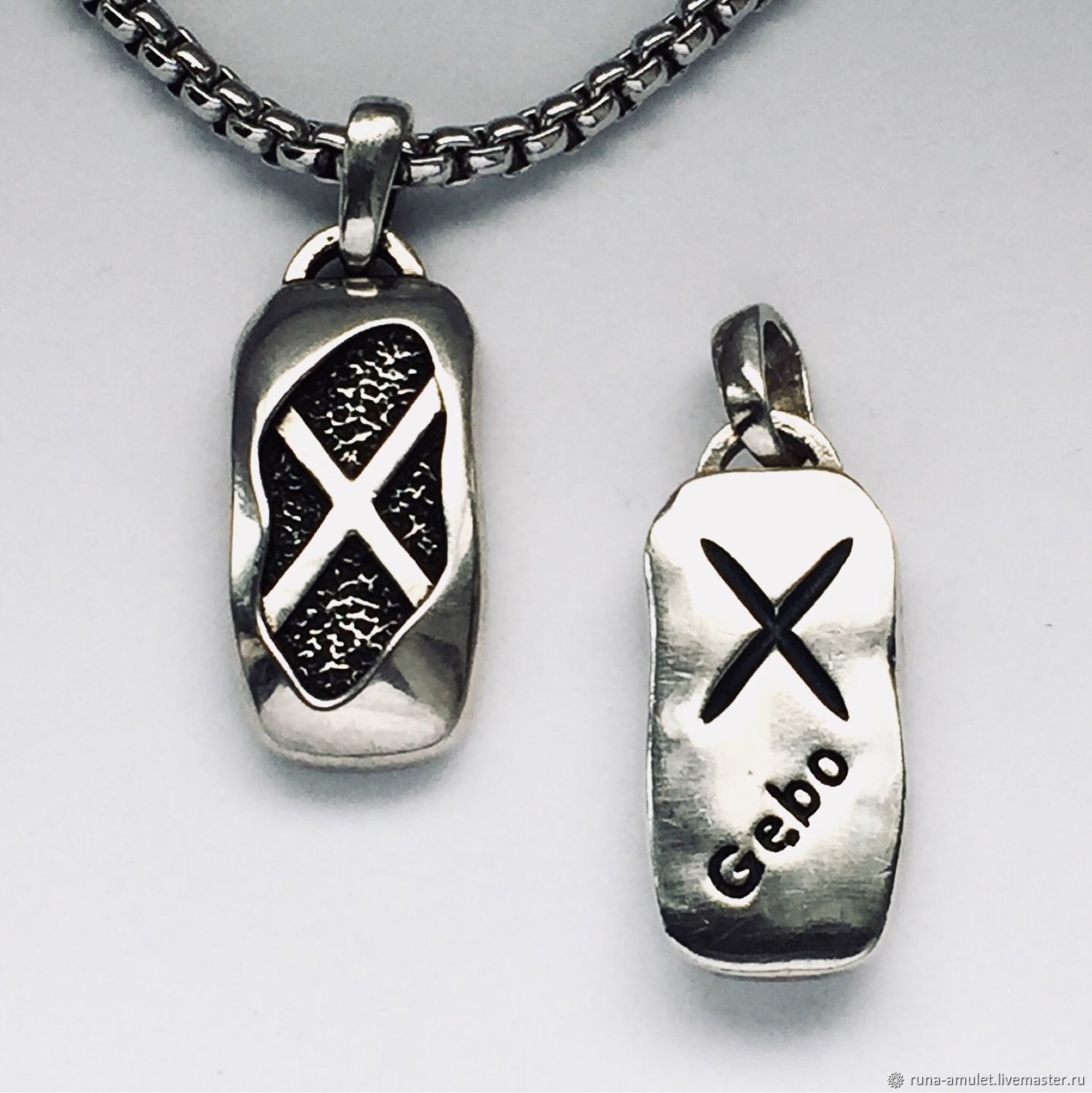 ccc6ec384d304 Support, care, love - Amulet Gebo silver, talisman, amulet – shop online on  Livemaster with shipping - E29DJCOM | Moscow