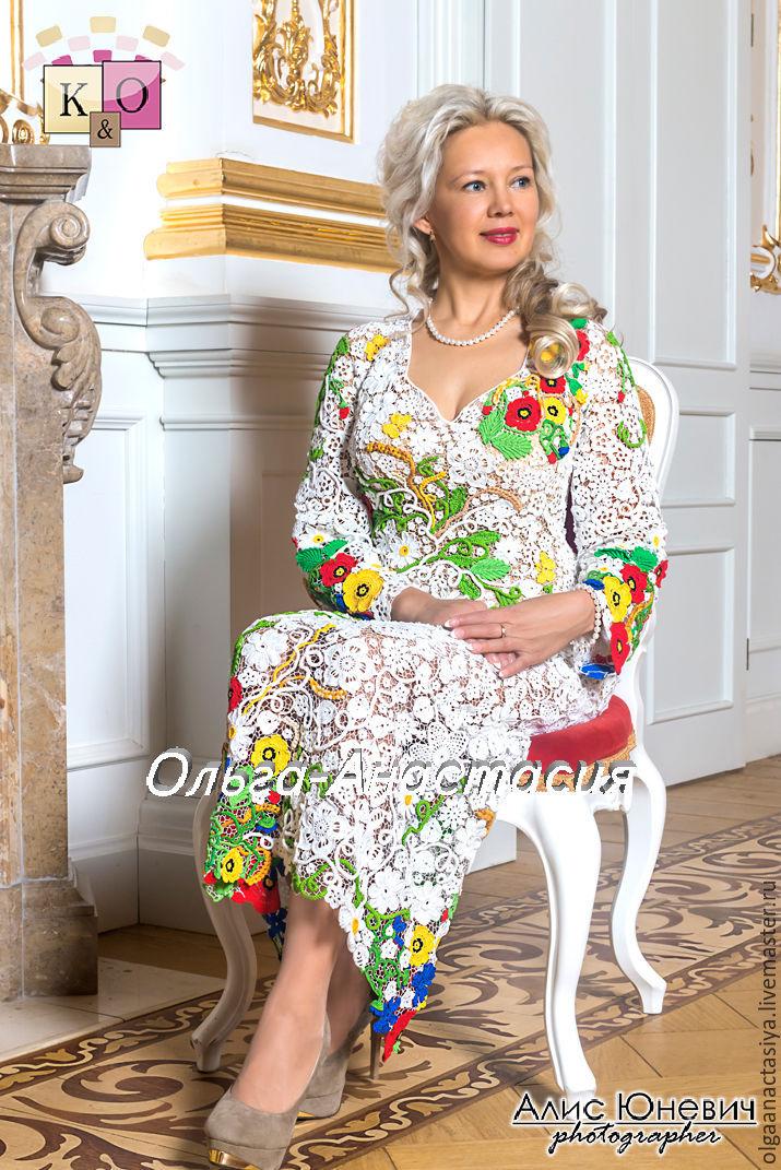 Купить Платье Королев