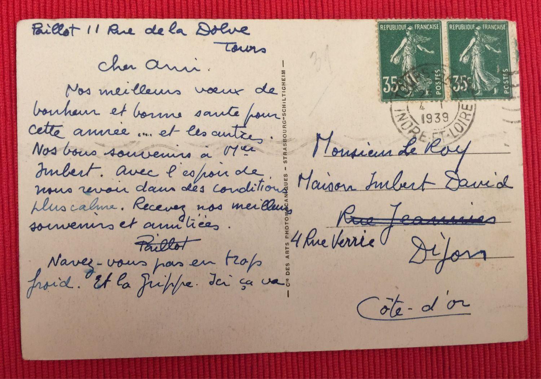 Как подписать открытки на французском