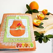 """Канцелярские товары ручной работы. Ярмарка Мастеров - ручная работа Кулинарная книга """"Апельсинка"""" со съемной обложкой.. Handmade."""