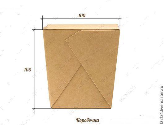 Упаковка ручной работы. Ярмарка Мастеров - ручная работа. Купить Коробочка  большая склееная. Handmade. Коричневый, крафт коробка, упаковка