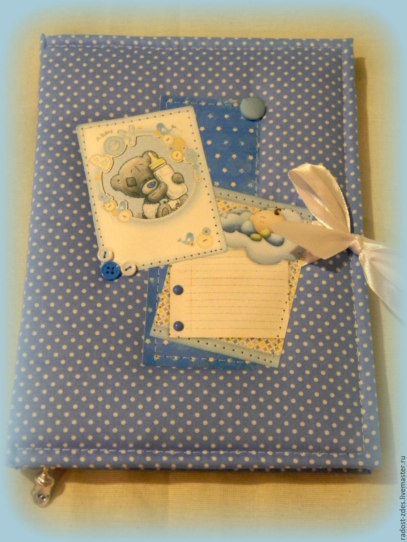 Подарок мишка для мальчика