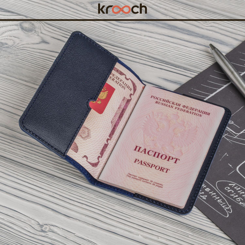 Passport cover, Passport cover, Tolyatti,  Фото №1