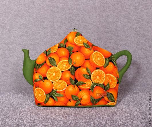 Кухня ручной работы. Ярмарка Мастеров - ручная работа. Купить Грелка для чайника АПЕЛЬСИНЧИКИ. Handmade. Оранжевый, подарок на любой случай