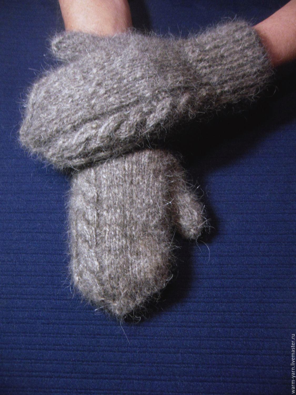 Варежки из собачьей шерсти своими руками 2
