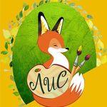 Художественная мастерская -ЛиС- (foxwork) - Ярмарка Мастеров - ручная работа, handmade