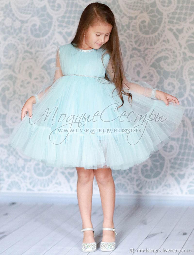 Copy of Copy of Copy of Copy of Baby dress \