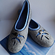"""Обувь ручной работы. Валяные тапочки """"Эдельвейс - цветок неприступных скал"""". Алеся Исмагилова (unikalis). Ярмарка Мастеров. Валяные тапочки"""