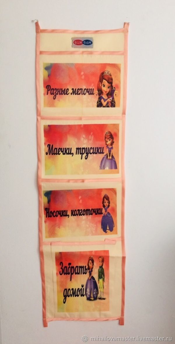 кармашки на шкафчик в детский сад, Аксессуары, Санкт-Петербург, Фото №1