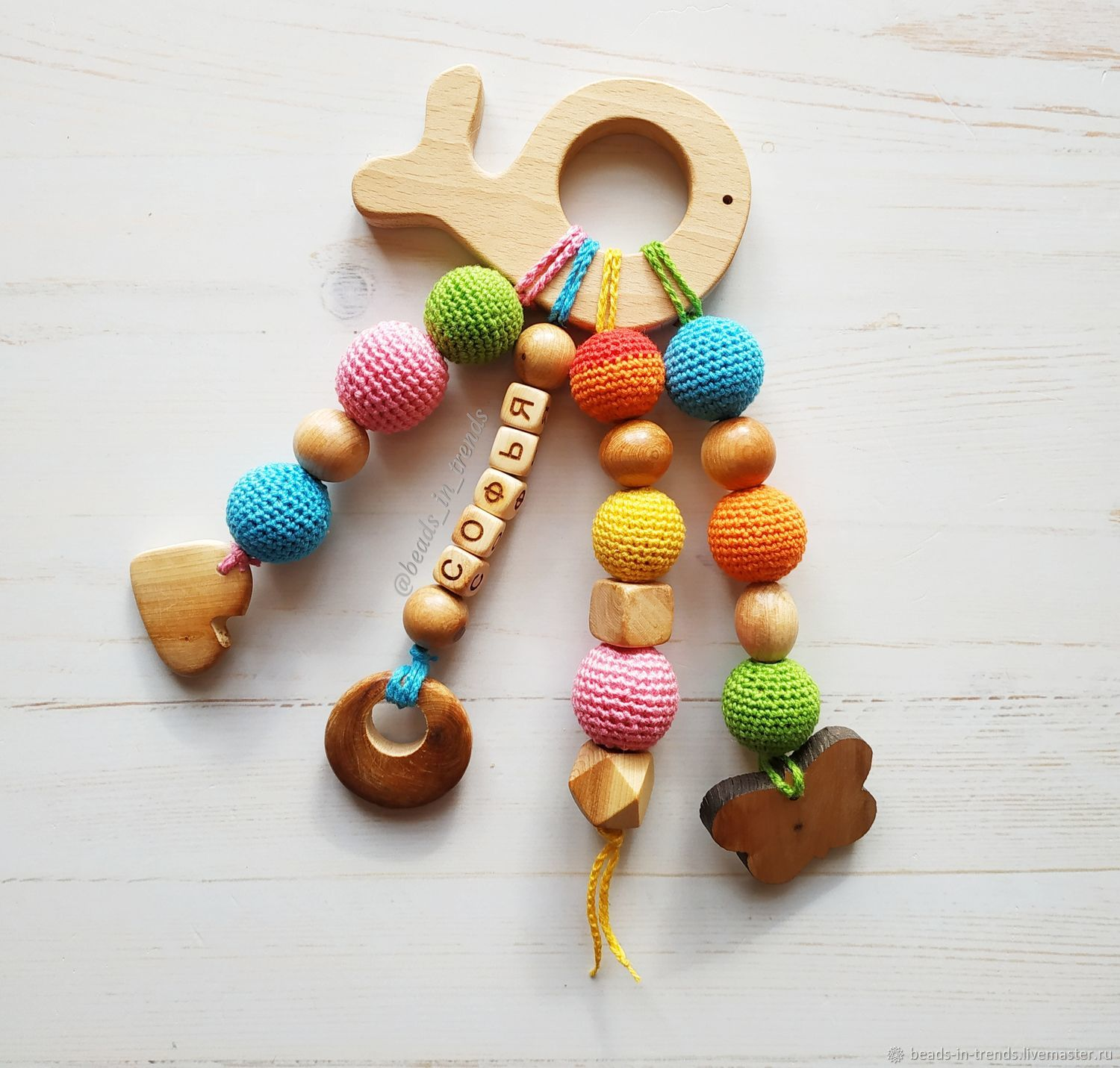 For Strollers handmade. Livemaster - handmade. Buy Personalized teething toy (teether) from a tree 'kit-confetti'.Elephant