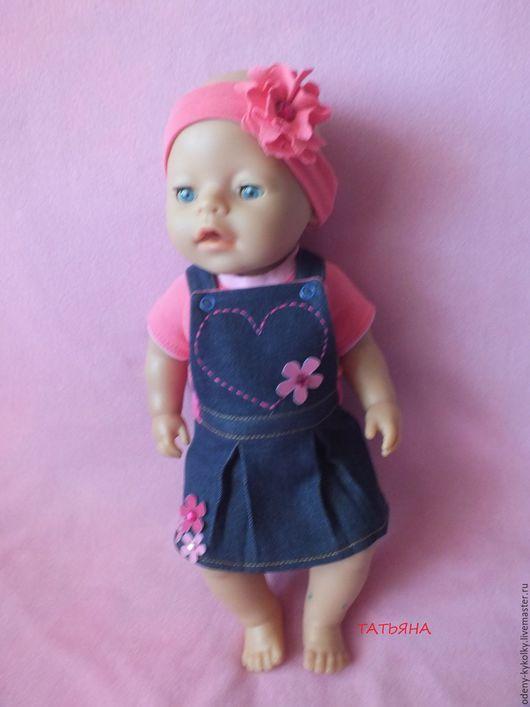 Одежда для кукол ручной работы. Ярмарка Мастеров - ручная работа. Купить Комплект для Беби борн (беби бон). Handmade. Комбинированный