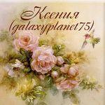 galaxyplanet75