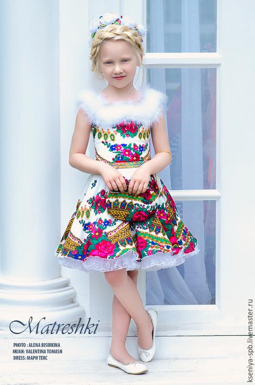 Детское народное платье купить