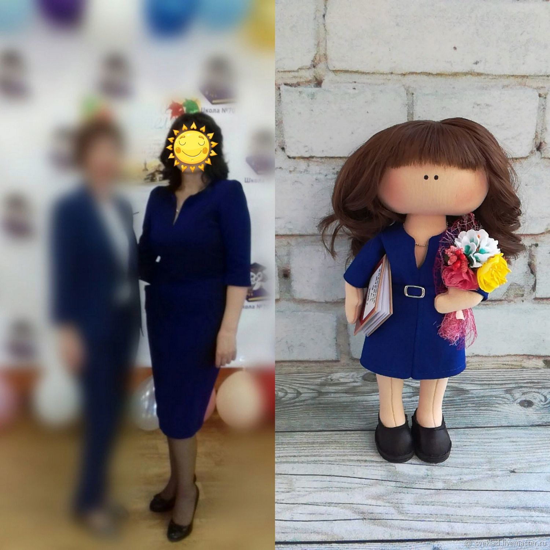 учитель, Портретная кукла, Тольятти,  Фото №1