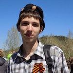 Pavel - Ярмарка Мастеров - ручная работа, handmade