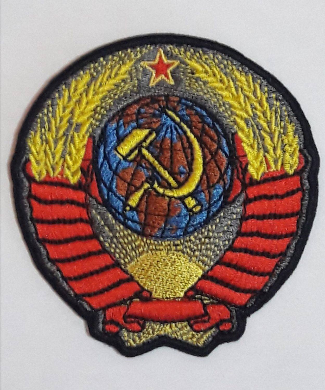 Нашивка Герб СССР, Аксессуары для вышивки, Санкт-Петербург,  Фото №1