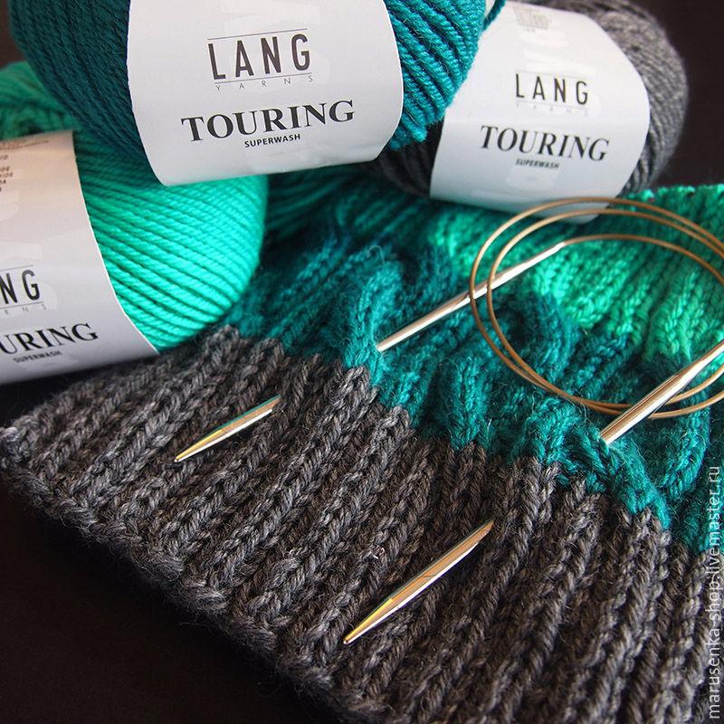 Набор для вязания почтой