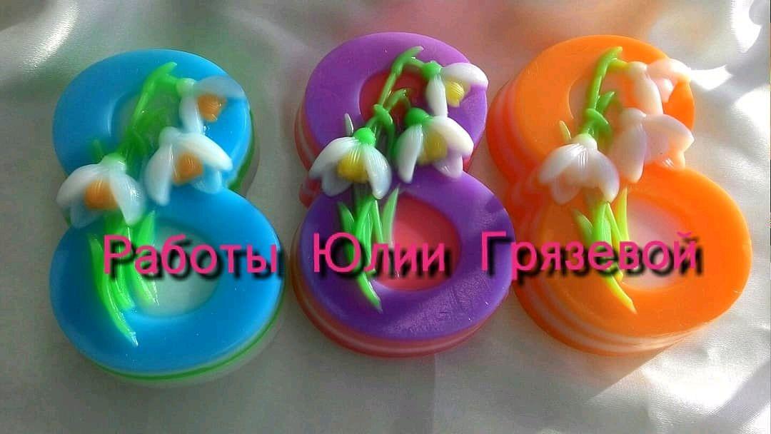 Мыло ручной работы- 8ка (цвет, дизайн на выбор), Мыло, Балахна,  Фото №1
