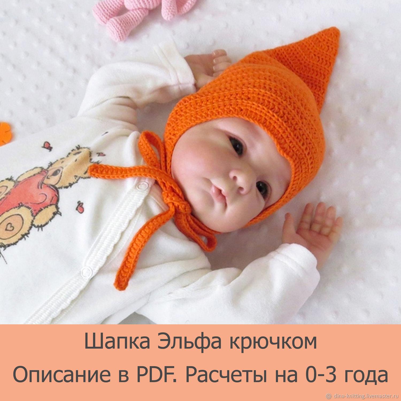 Поздравления на казахском языке для женщины с днем рождения