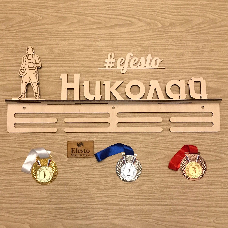 Полки для медалей и кубков