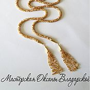 Украшения handmade. Livemaster - original item Lariat knitted beaded