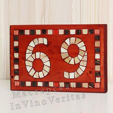 Для дома и интерьера ручной работы. Ярмарка Мастеров - ручная работа Номер на входную дверь. Handmade.