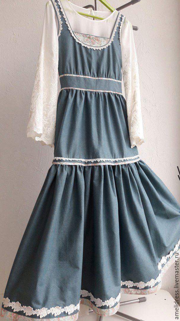Интернет магазин одежды сарафаны спб