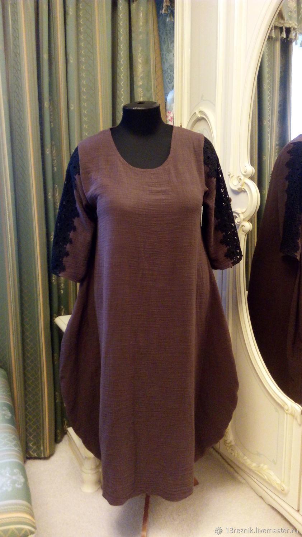 Copy of Dress, Dresses, Moscow,  Фото №1