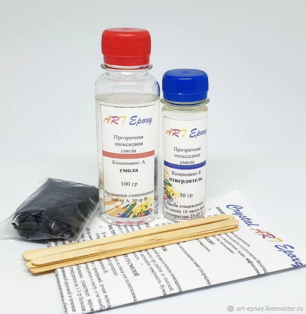 Прозрачная ювелирная эпоксидная смола ART Epoxy 150 грамм, Эпоксидная смола, Волгоград,  Фото №1