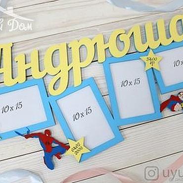 Для дома и интерьера ручной работы. Ярмарка Мастеров - ручная работа Метрика с супергероями. Handmade.