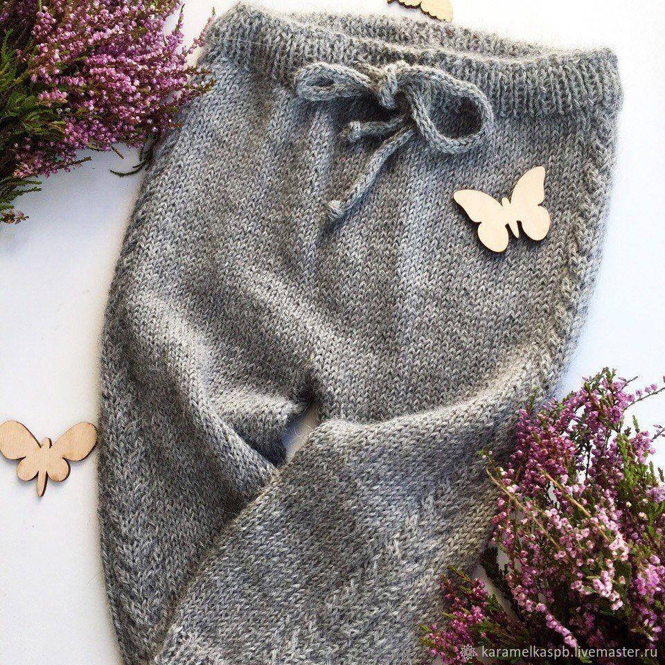 Рейтузы детские. Штанишки вязаные, Одежда унисекс, Санкт-Петербург, Фото №1