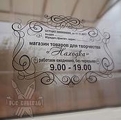 Дизайн и реклама ручной работы. Ярмарка Мастеров - ручная работа печать на прозрачной самоклеящейся пленке (А4). Handmade.