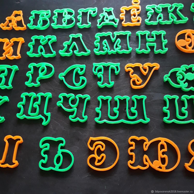 c82347c72 Купить Алфавит - формы для вырубки Кухня ручной работы. Алфавит - формы для  вырубки из теста, мастики.