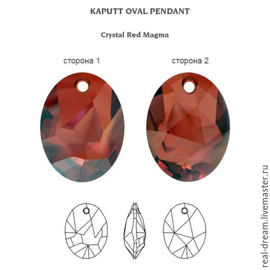Для украшений ручной работы. Ярмарка Мастеров - ручная работа. Купить Swarovski 6911 26х20 мм Kaputt Oval, Red Magma. Handmade.