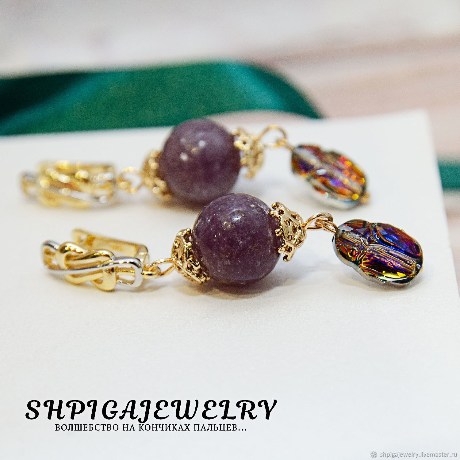 Gold plated earrings with lepidolite and Swarovski scarabs `Winnie`