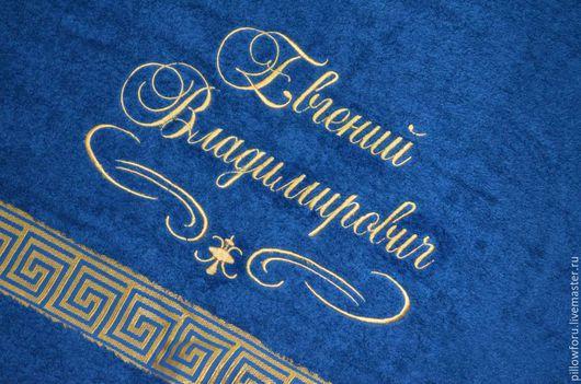 Махровое полотенце 70*130 см Cleanelly с любой именной вышивкой