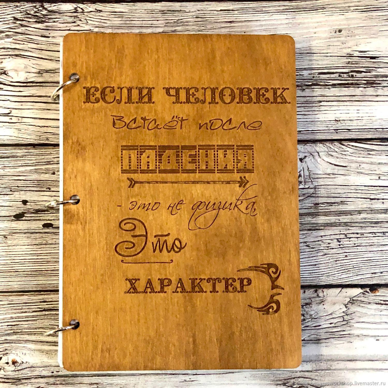 Блокнот из дерева, Блокноты, Москва,  Фото №1