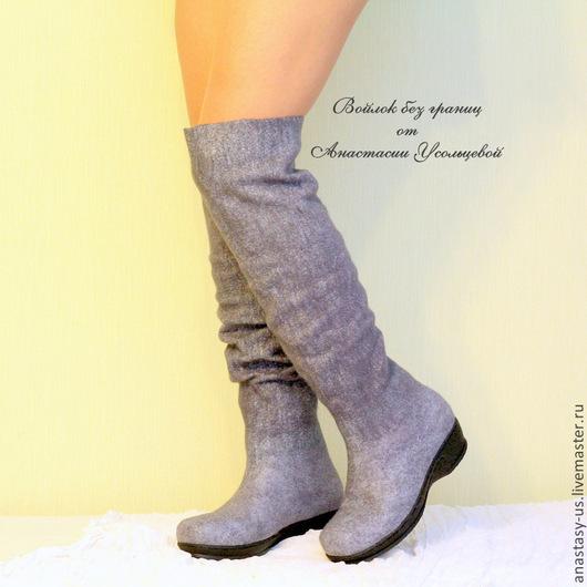 """Обувь ручной работы. Ярмарка Мастеров - ручная работа. Купить Сапожки валяные """"Самарская жемчужина"""". Handmade. Серый, сапоги валяные"""