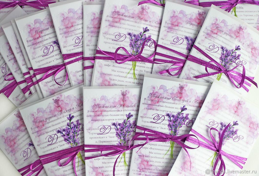 'Provence' invitations, Invitations, Moscow,  Фото №1