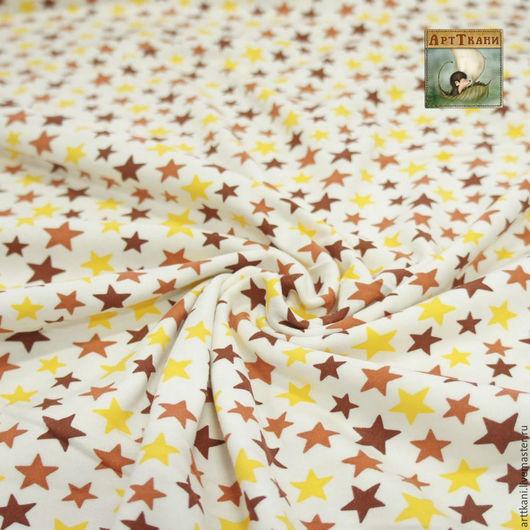 """Шитье ручной работы. Ярмарка Мастеров - ручная работа. Купить Интерлок, пенье """"Золотые звёзды"""". Handmade. Ткань, ткани для шитья"""