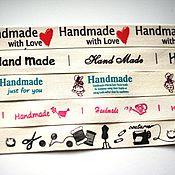 Материалы для творчества ручной работы. Ярмарка Мастеров - ручная работа Лента  хлопковая 15мм  «Hand made». Handmade.