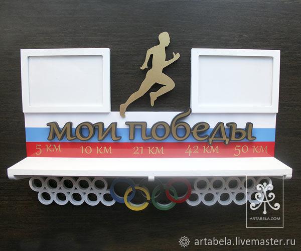 Нolder of medals