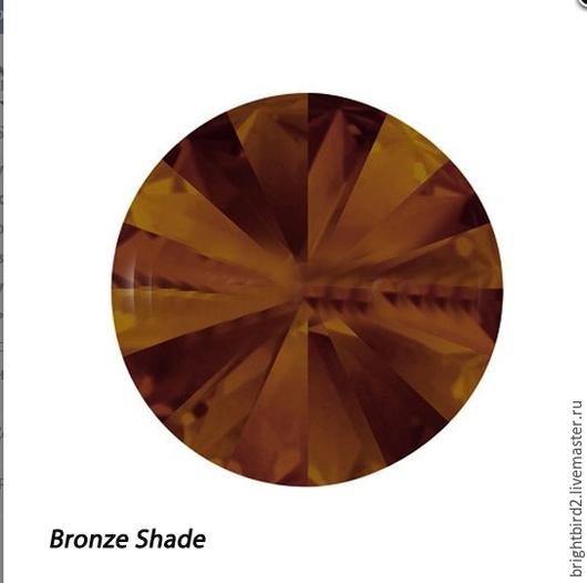 Для украшений ручной работы. Ярмарка Мастеров - ручная работа. Купить Риволи Bronze Shade 1122  Сваровски. Handmade.